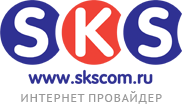 Skscom личный кабинет 2 euro екатеринбург